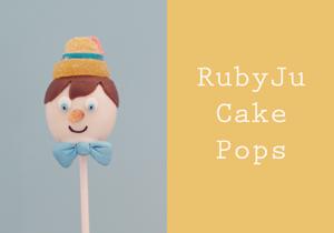 Rubyjucakepops_web
